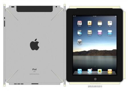 2. DIY iPad Papercraft Mockup, improved, Apple Tablet V2 iPapercraft