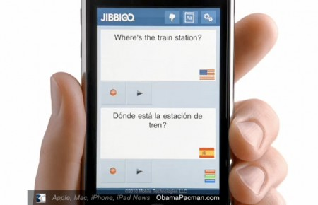 Apple iPhone Jibbigo Speech Translator App