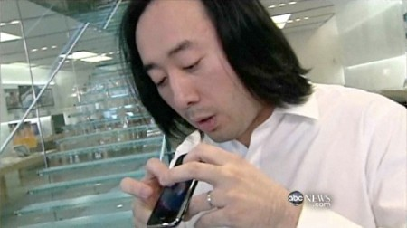 Smule Co-Founder Ge Wang plays Ocarina at San Francisco Apple Store iPad preview