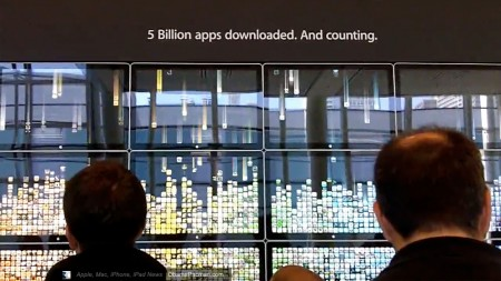 Apple WWDC 2010 Bouncing Matrix App Hyper-Wall