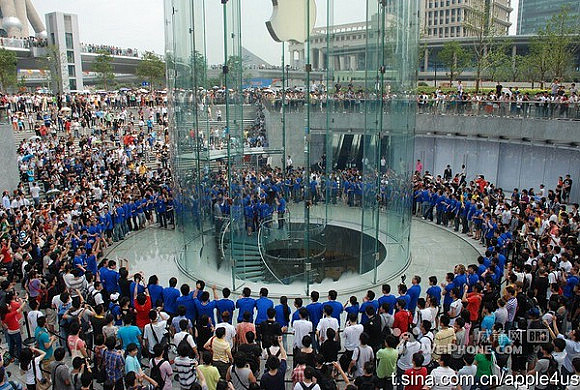 The Cupertino company just opened its second Apple Store in China