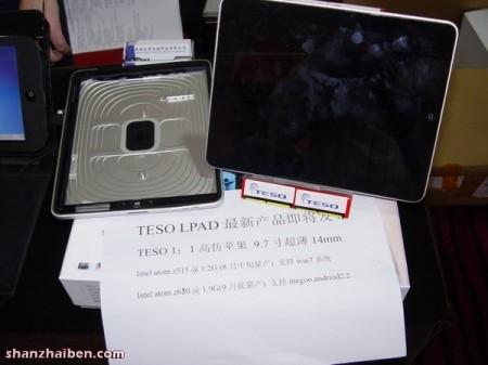 TESO LPAD, Fake Apple iPad Knockoff Fail