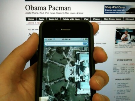 Maps App 1-Handed Zoom In Out, iPhone iPod touch tips