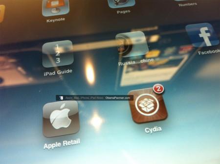 Apple Retail Store Pwned, iPad Jailbreak