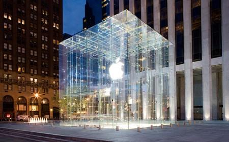 Apple Store New York City Fifth Avenue
