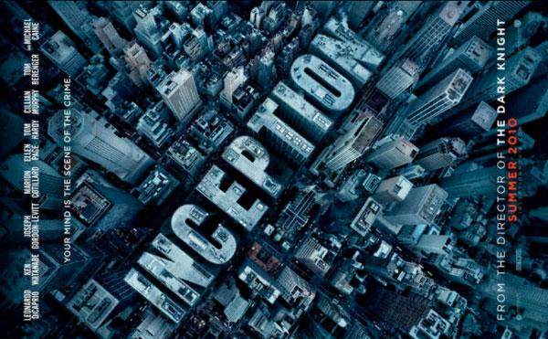 Inception Poster horizontal | Obama Pacman