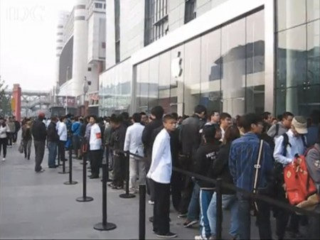 Apple Store China, iPhone 4 Launch