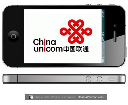 China Unicom Logo, Apple iPhone 4