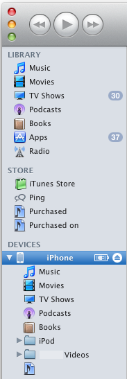 iTunes 10 with color sidebar
