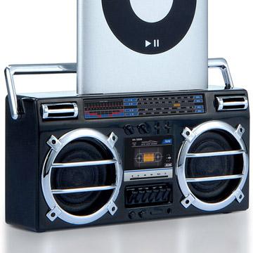 CGI, Tiny iPod Boom Box