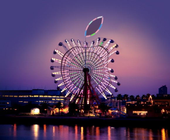 Apple Land Theme Park Ferris Wheel