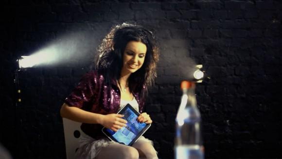 iPad guitar girl performance