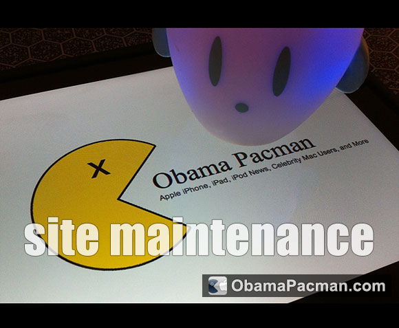 Pacman dead site maintainence