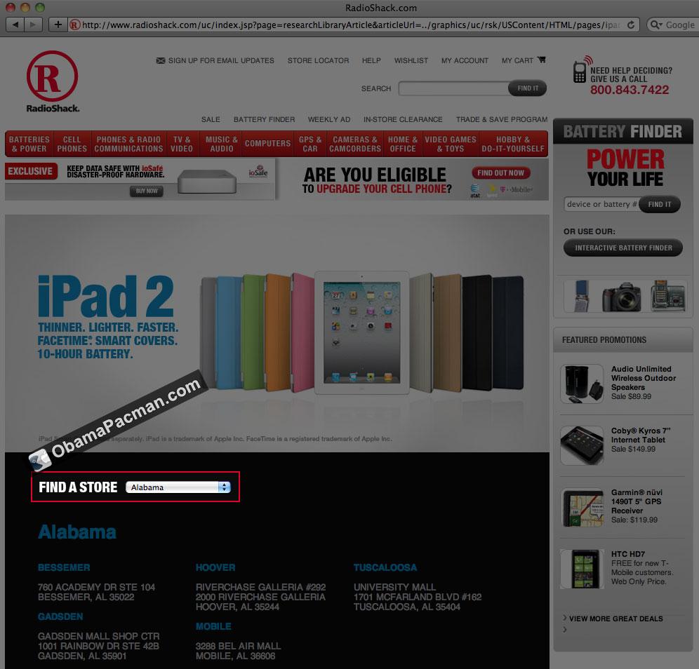 Radio Shack Stores: Radio Shack Store In Ga