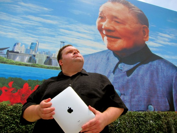 Mike Daisey iPad Shenzhen