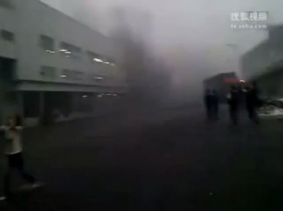 Foxconn iPad Factory Explosion