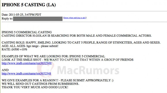 iPhone 5 commercial casting call scam