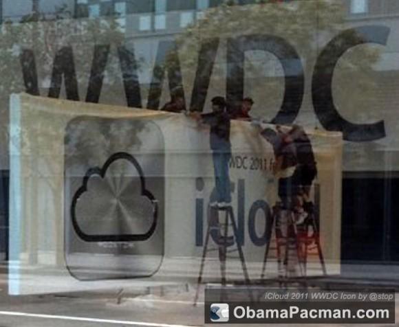 iCloud WWDC 2011 Banner