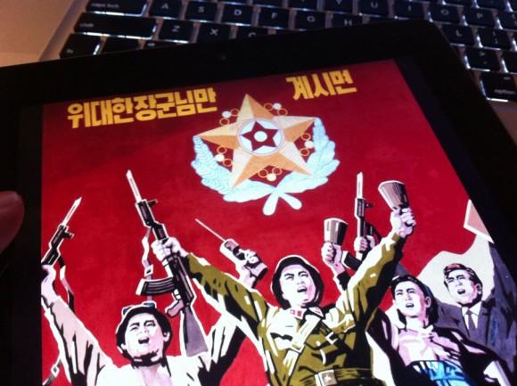 iPad North Korea Propaganda