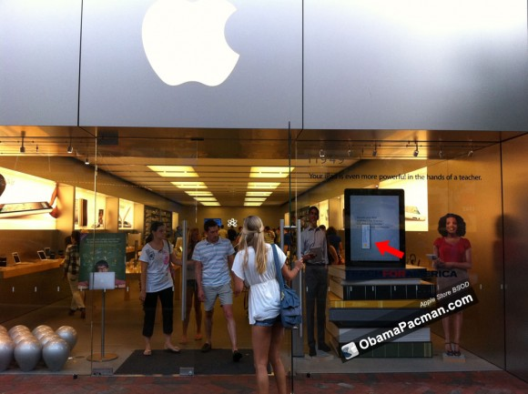 Apple Store BSOD