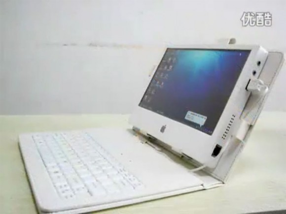 Chinese DIY iPad Tablet PC