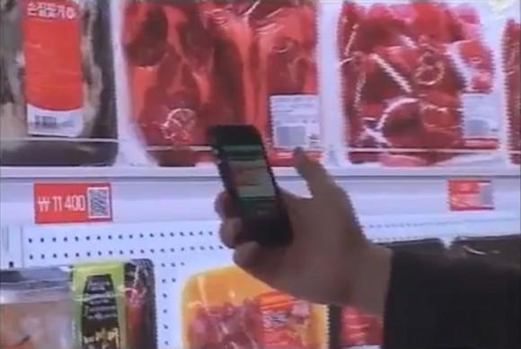 iPhone orders Steak From Korean Subway Virtual Grocery Store