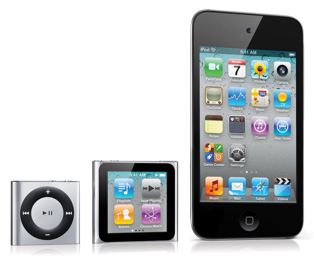 Video Transition App Iphone