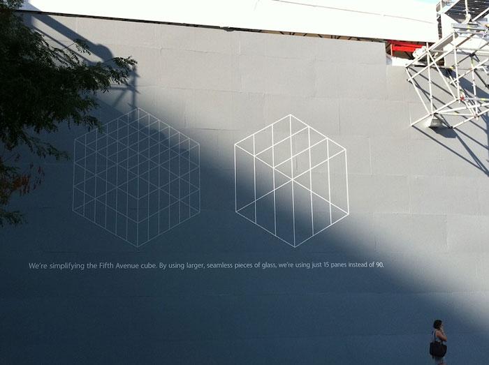 В июне Apple начала модернизировать площадь и стеклянный куб рядом со своим легендарным магазином на Пятой Авеню на...