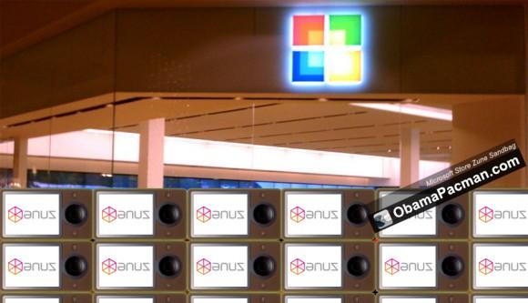 Microsoft Store Zune Sandbag