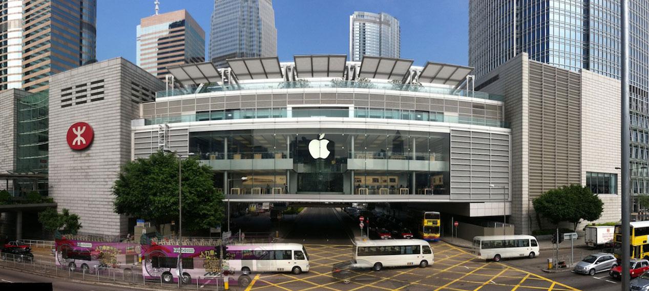 Hong Kong Flagship Apple Store Ifc Center Obama Pacman