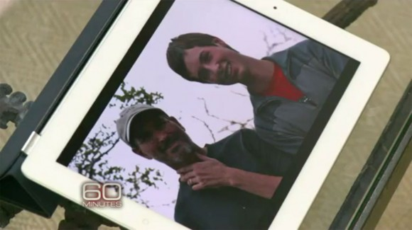 Reed Jobs, Steve Jobs son