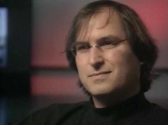 Steve Jobs 1995 NeXT HQ, Redwood City California