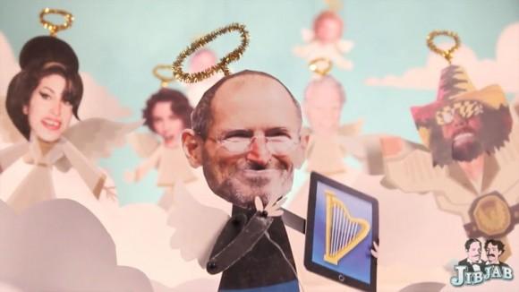 Steve Jobs iPad harp