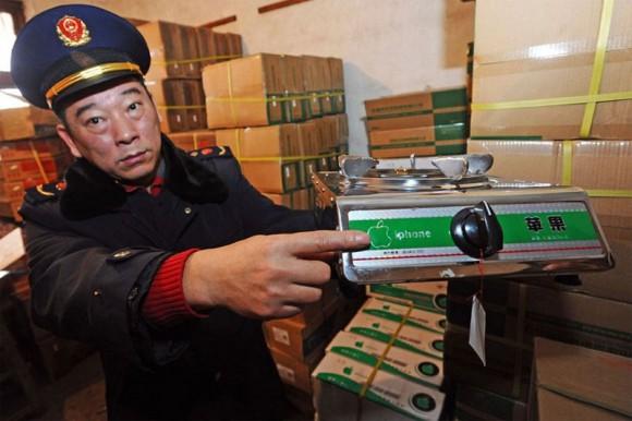 Chinese Fake Apple iPhone Stove