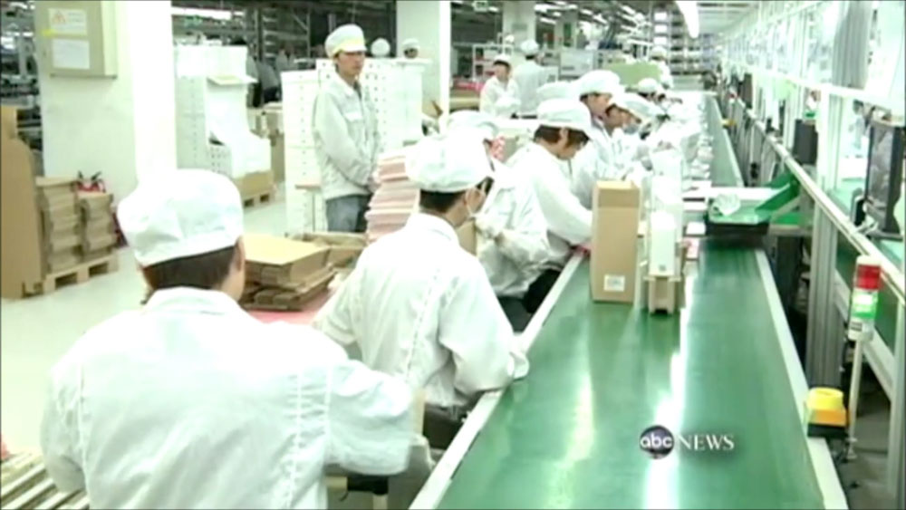 Apple Foxconn Factory Tour