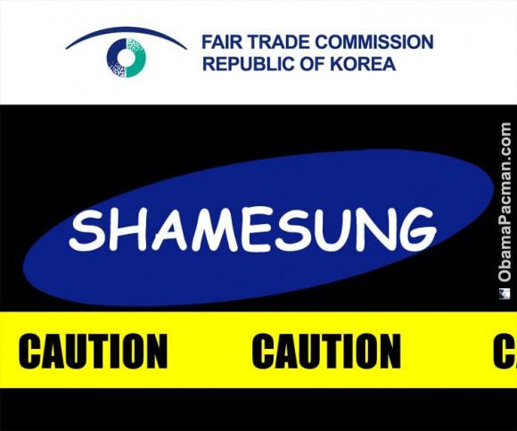 Korea FTC Fair Trade Commission logo