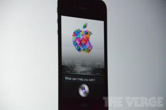WWDC 2012 Siri